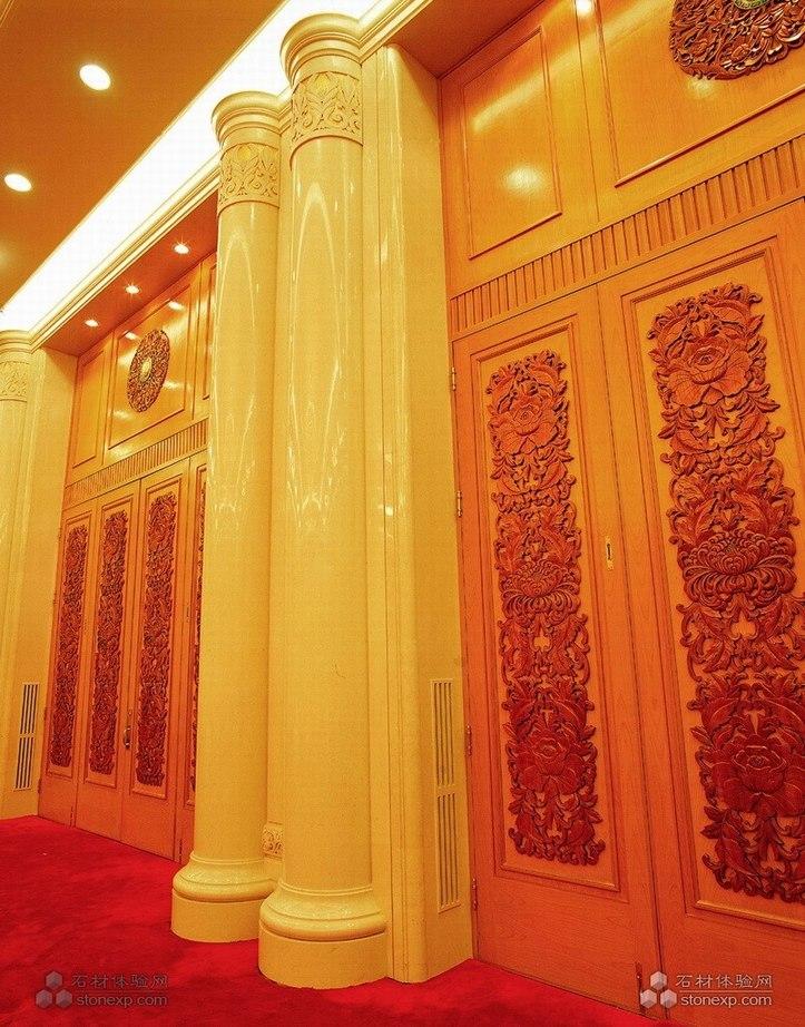 人民大会堂北京厅