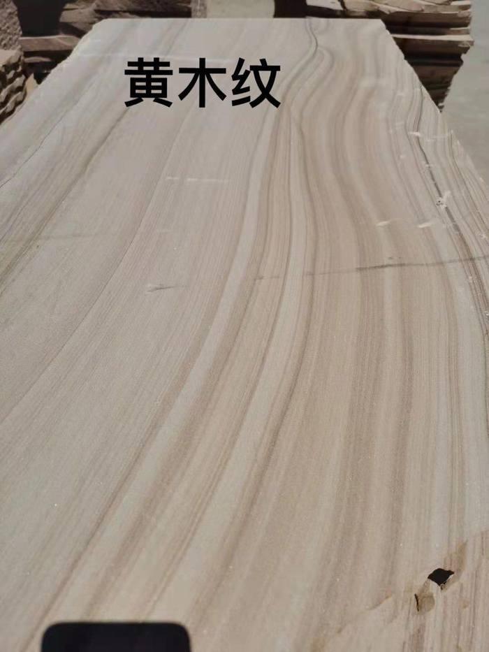 云南砂岩厂家直销:13619659300