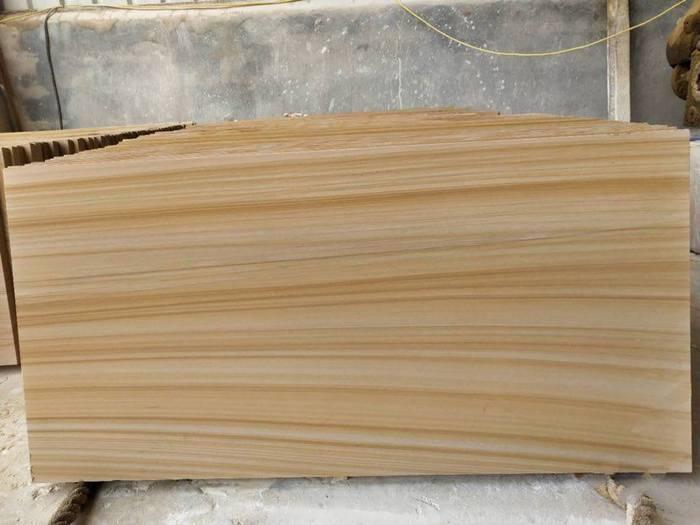黃木紋砂巖1361965