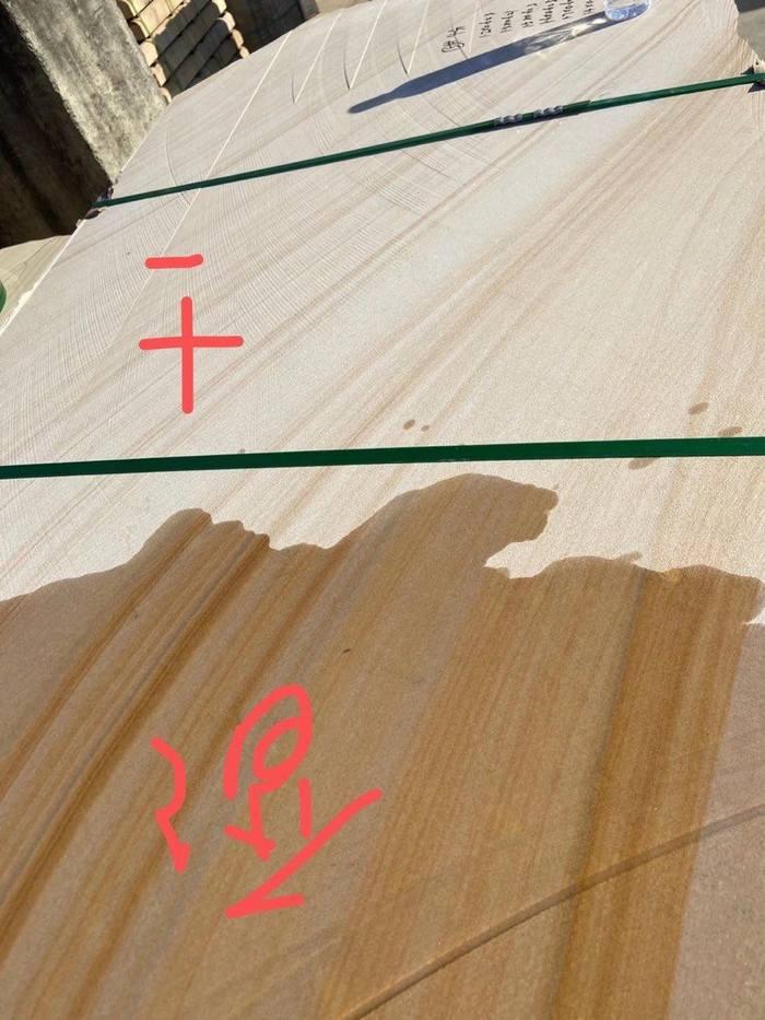 廠家直銷:黃木紋