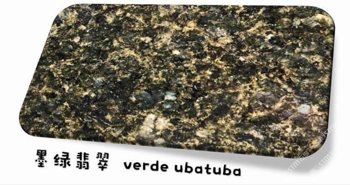 墨绿翡翠/墨绿麻   verde ubatuba