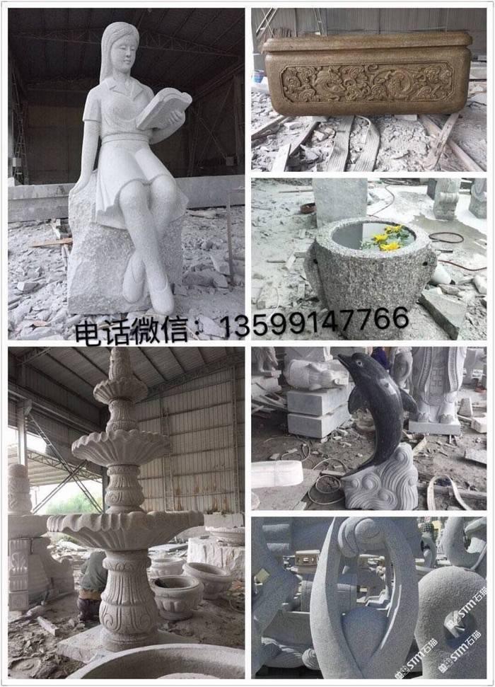 惠安石雕,園雕、浮雕、欄桿、噴水池、花缽等……