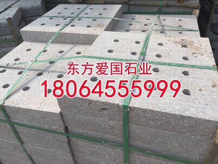 黄锈石水沟盖板排水篦子G682石材厂家直销批发