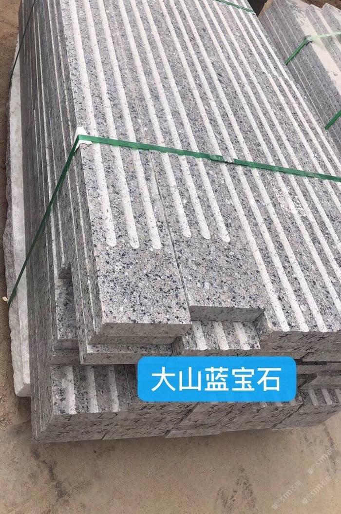 大山礦業藍寶石(珍珠蘭)外墻工程