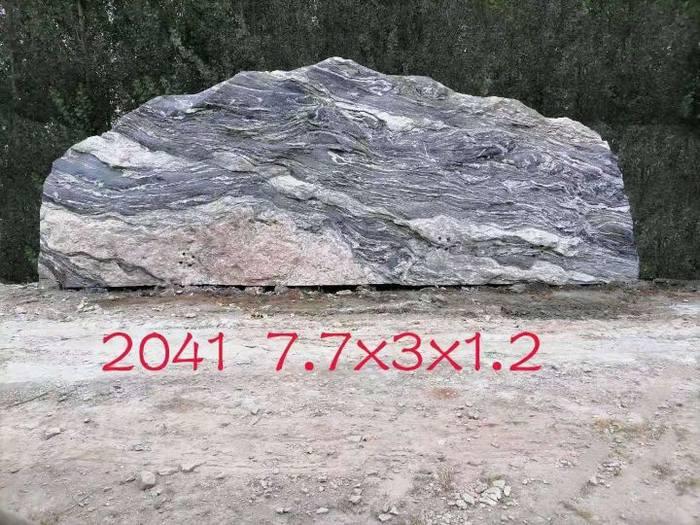 大型【景觀石】門牌石礦山批發