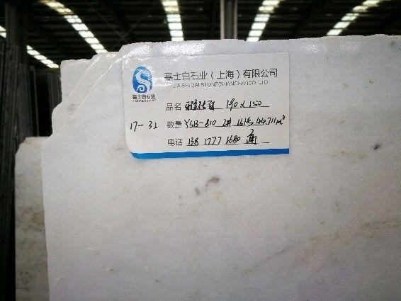 上海~云浮,大板物流很急