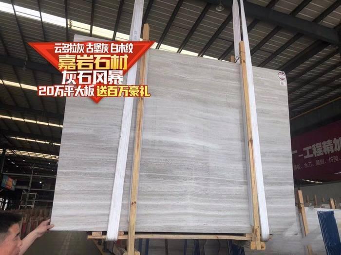 超白底白木纹现货供应足 底白细直纹合材高