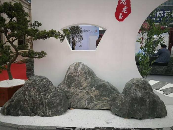 九龙玉切片石