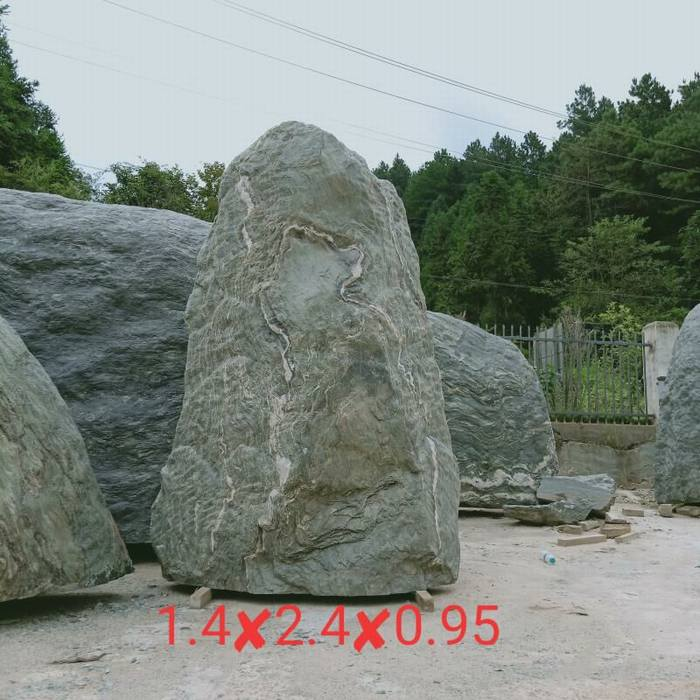 九龙玉景观石