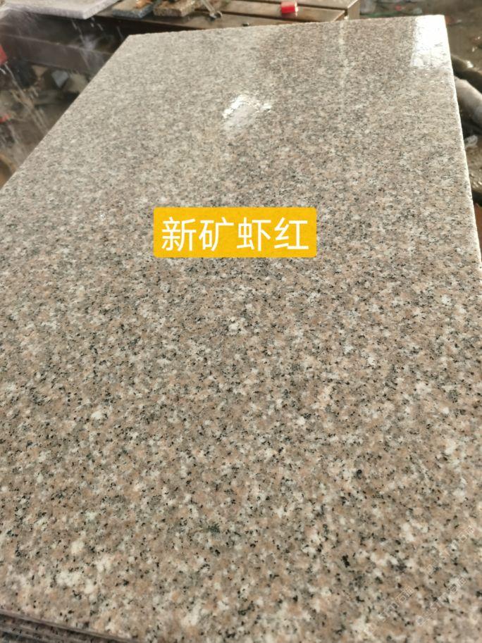 新矿石井虾红#量大实惠!