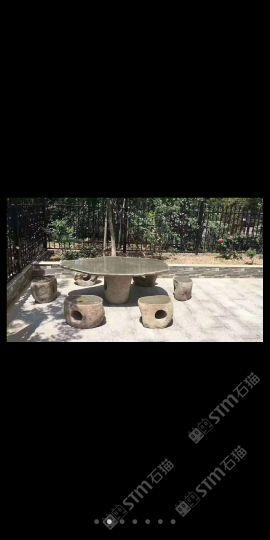 園林景觀~石桌