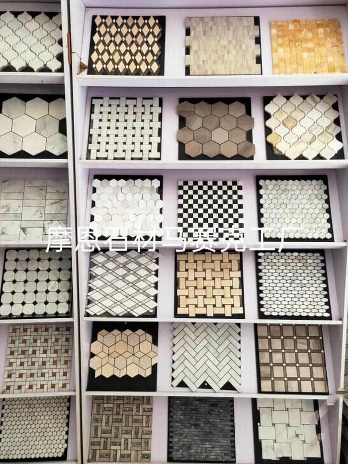 马赛克工厂直销接受各种款式定制和来料