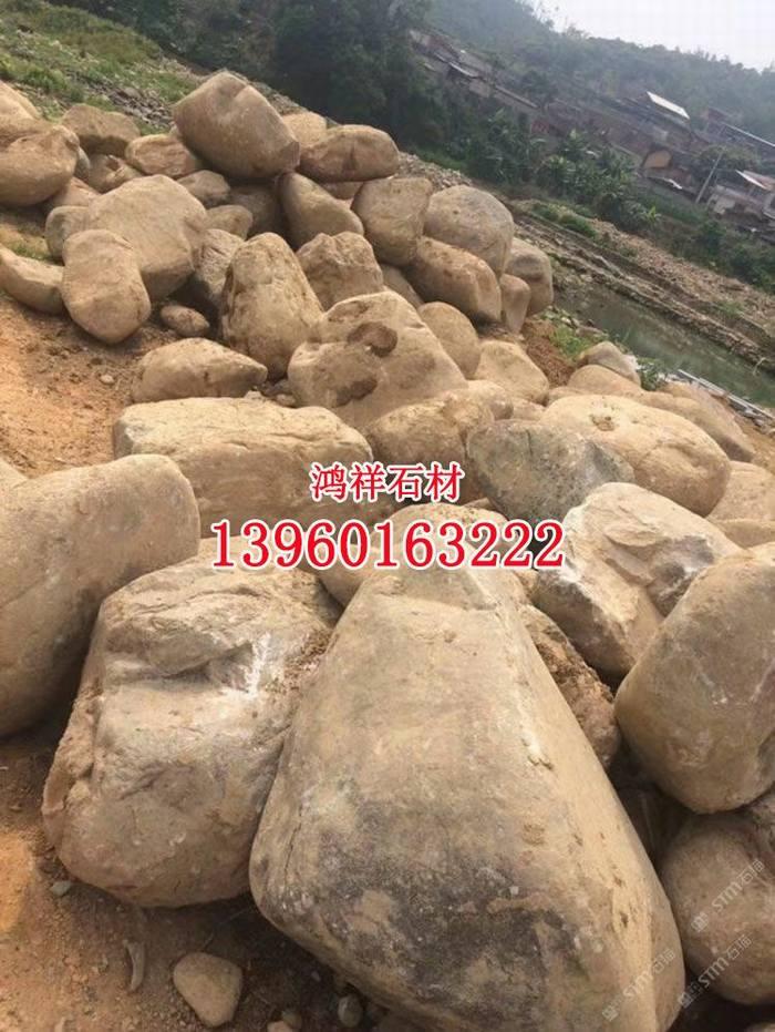 景观石风景石门牌石刻字石大型景观石厂家批发产地直销