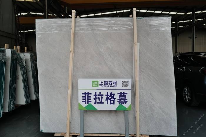 菲拉格慕,上国石材批发中心