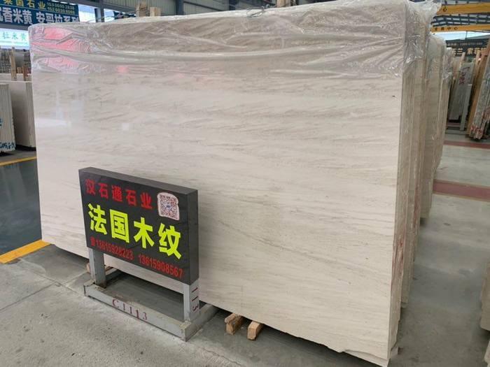汉石通石业法国木纹13615928223顾