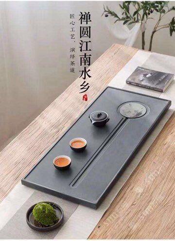建兴,石茶盘有限公司。