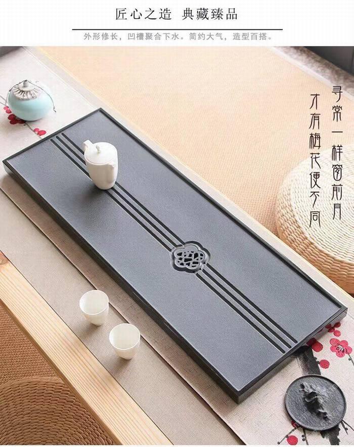 新中式石茶盘