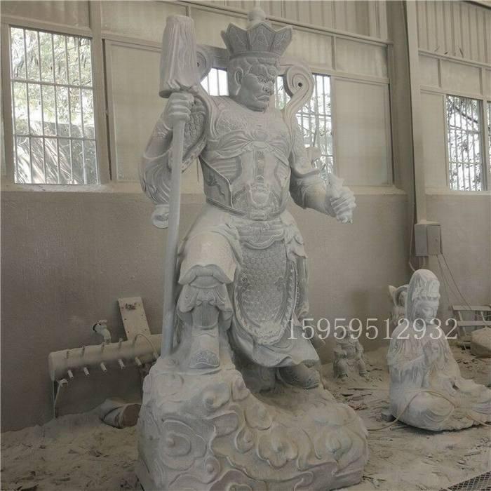 石雕四大天王北方多聞天王石雕四大金剛雕塑