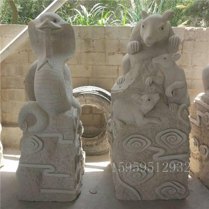 石雕石頭老鼠 蛇 十二生肖石材雕刻雕塑