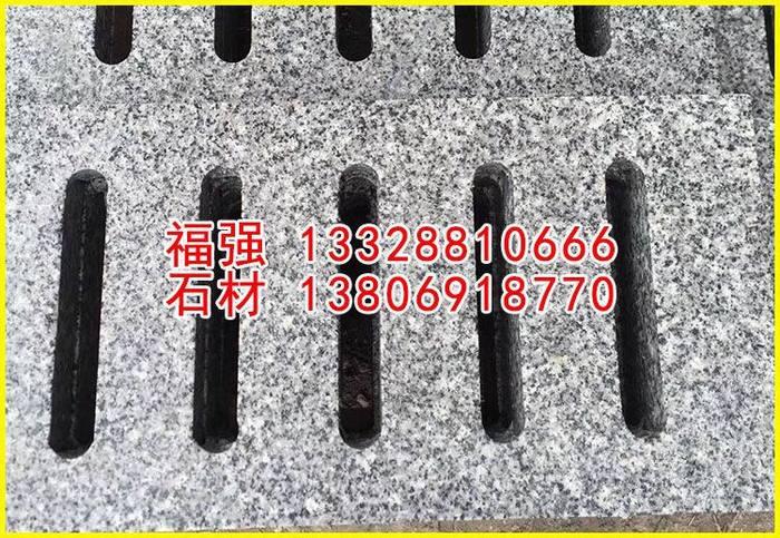 芝麻白水沟盖板福建白麻G623G602G603石材