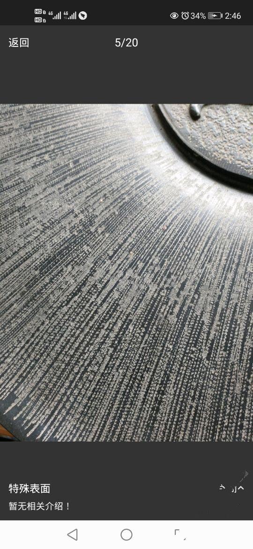 藝美:青石供應/數控雕刻/噴沙/特殊表面加工