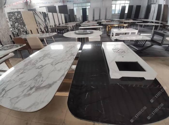 巖板餐桌/臺面