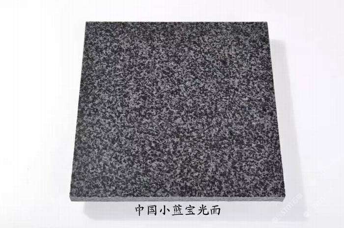 G654,小藍寶,ABC料等級分明【家煌石材礦業】