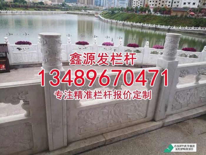 芝麻白g623栏杆花岗岩石围栏河边雕刻护栏景观护栏