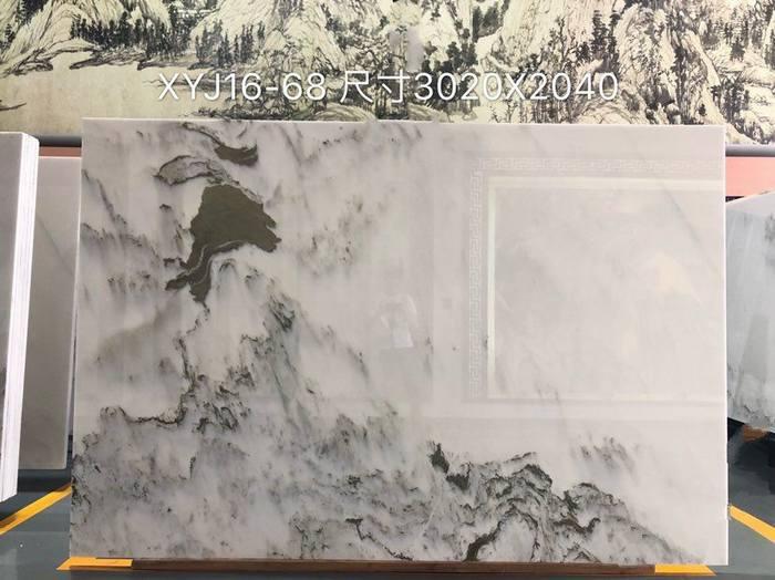 超级极品白底绿花中宝山水画