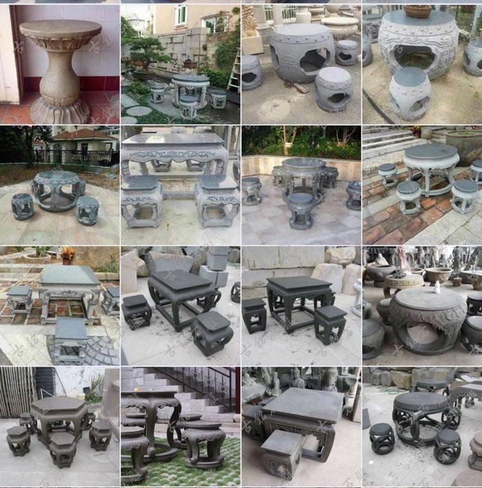 石凳石桌園林綠化石雕石桌椅石雕供桌