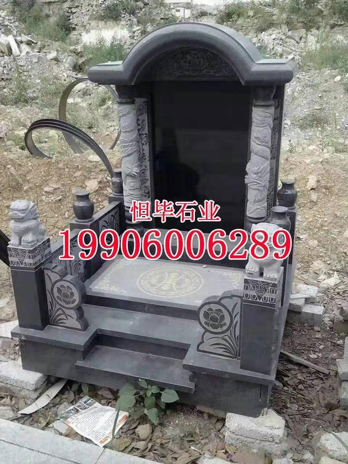 芝麻黑墓碑加工g654石材欧式墓碑火葬墓碑公墓套墓