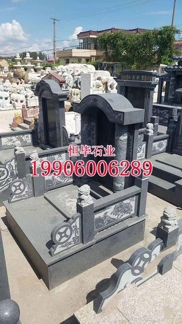 g654石材中式墓碑芝麻黑花岗岩农村墓碑群墓碑公墓