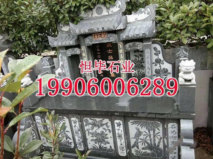 花岗岩墓碑石雕室外高档公墓碑定制人工雕刻墓碑生态葬