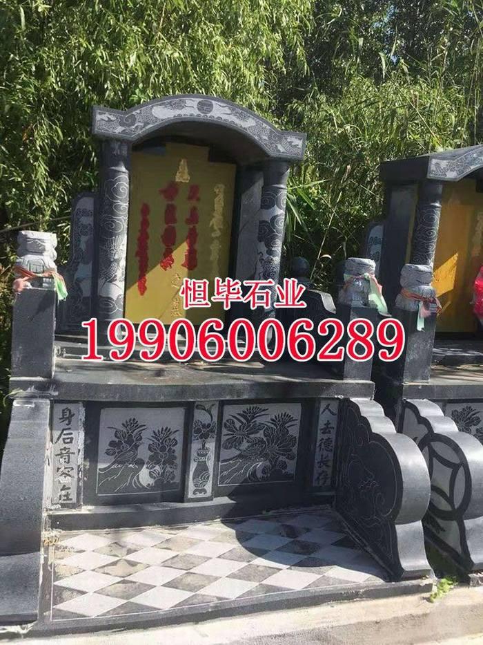 小型艺术火葬碑福建惠安加工工厂芝麻黑g654套墓