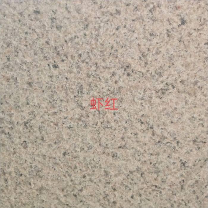石井虾红,漳浦虾红,港尾虾红,G606