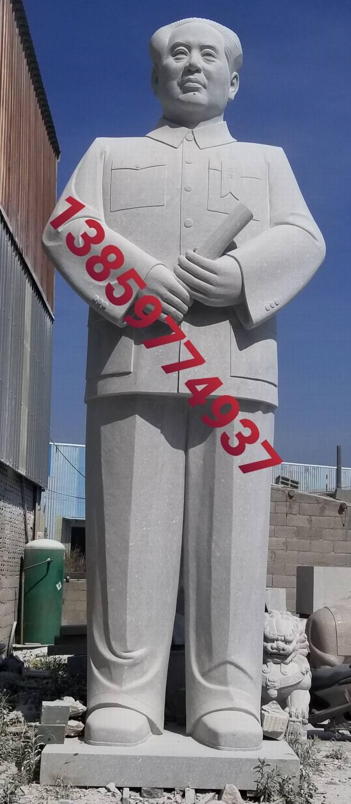 惠安石雕工藝,名人雕像