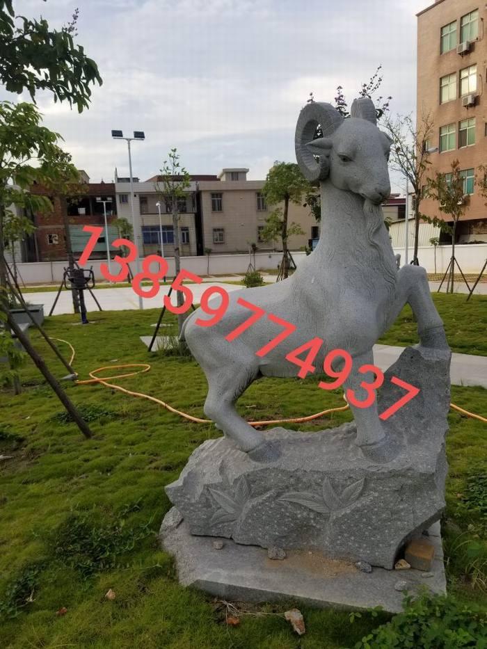惠安石雕工艺动物