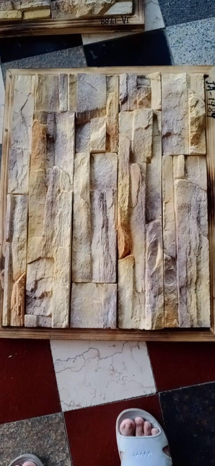 易陽石材:人造文化石13503361627