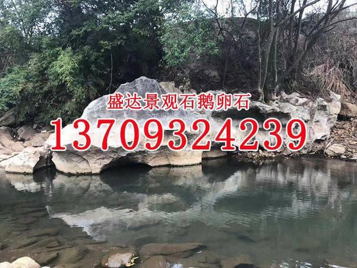 景观石批发 假山石 大型景观泰山石 各类景观石供应
