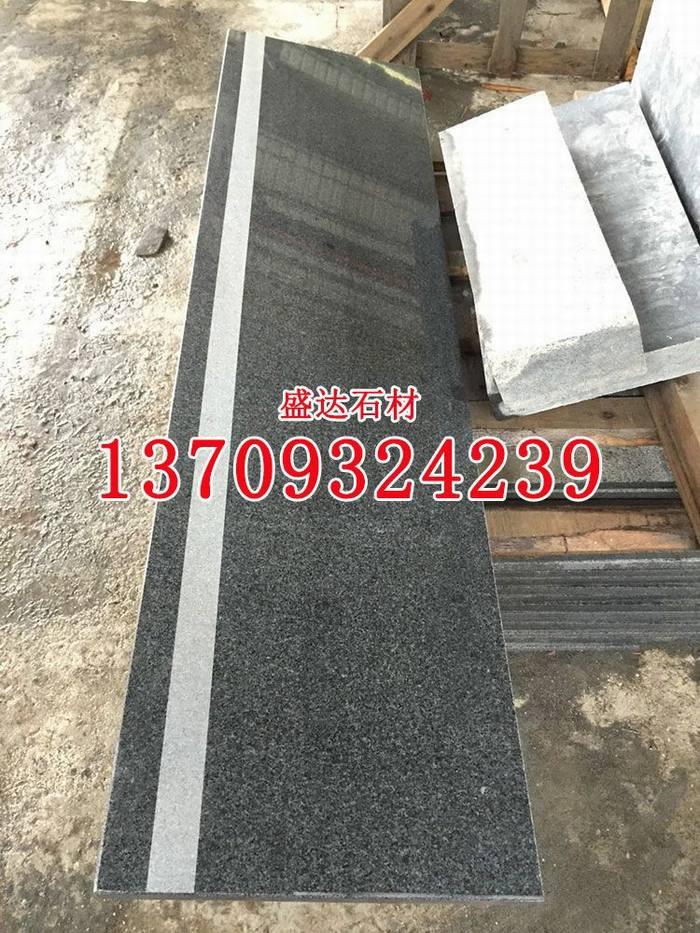 芝麻黑花崗巖光面臺階板樓梯石g654