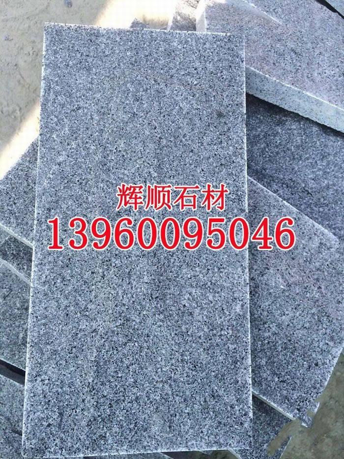 芝麻黑蘑菇石g654文化石黑色花岗岩