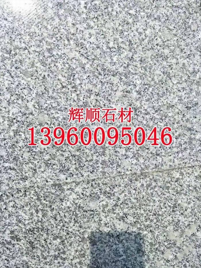 大连芝麻白花岗岩g603石材火烧板荔