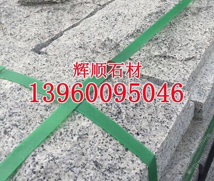 g623芝麻白花岗岩蘑菇石外墙装饰灰