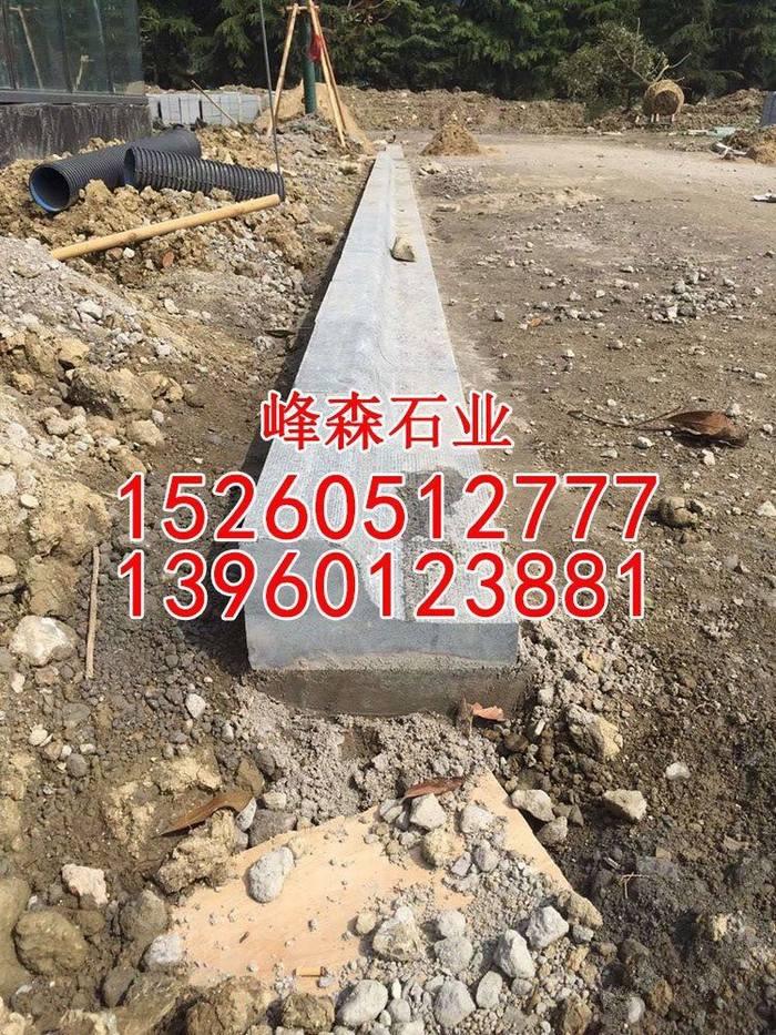 新矿芝麻黑路沿石2000/?起