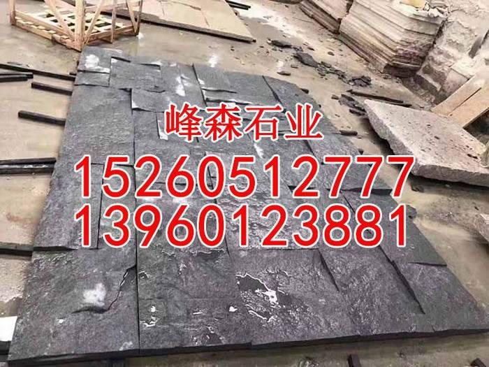 专业芝麻黑背景墙自然面专业石材异形加工