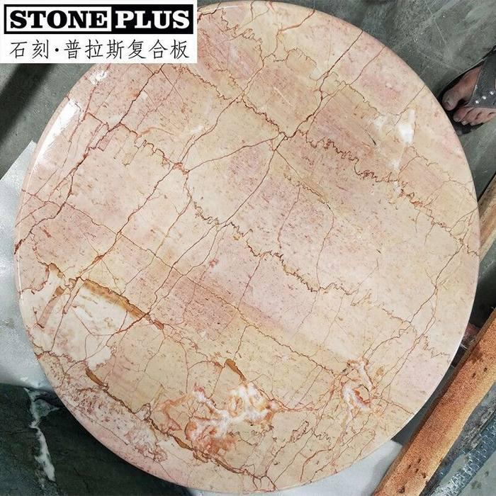 石刻普拉斯专供大理石咖啡桌18659059311王
