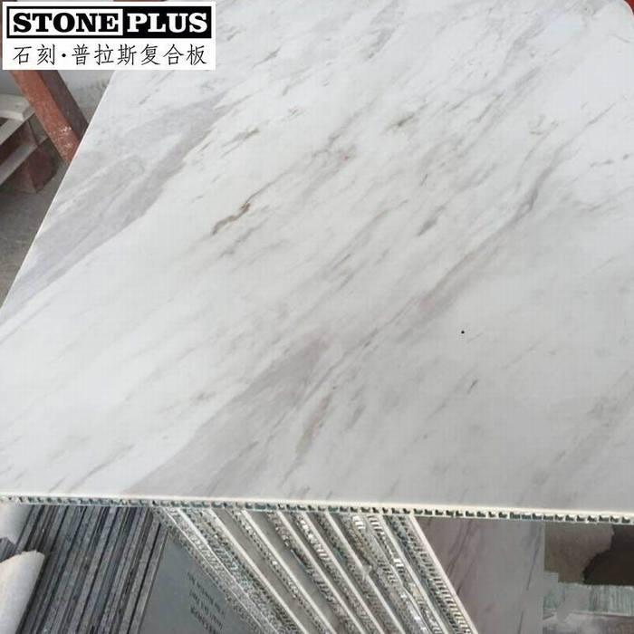 【普拉斯石材复合板】爵士白复合铝蜂窝桌面,咖啡桌