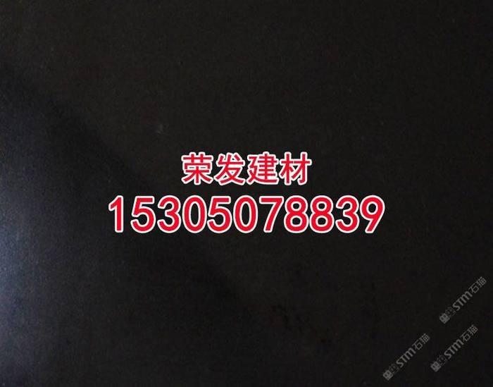 蒙古黑中国黑花岗岩平板平台黑石桌面墓碑石天然石材