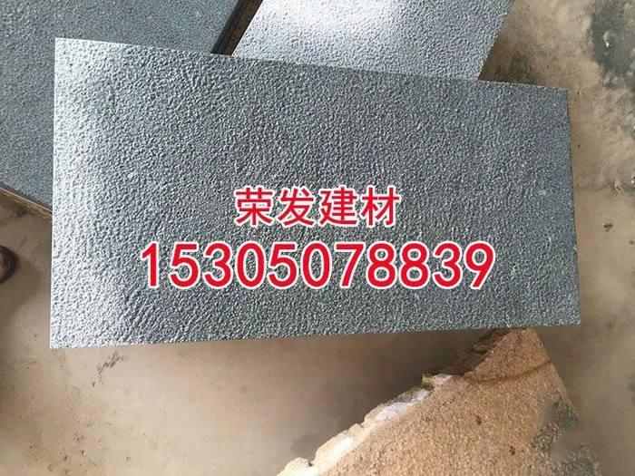 g612石材漳浦青花岗岩福建青石火烧面绿色花岗岩板
