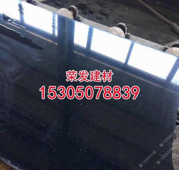 新矿中国黑花岗岩蒙古黑石材磨光板工程板成品板加工